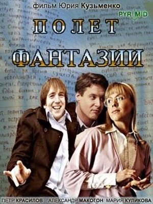 Комментариев stepashka онлайн фильмы